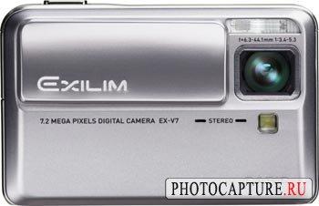 Компактный гиперзум Casio Exilim EX-V7