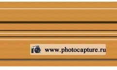 Рамка для фотографий в фотошоп
