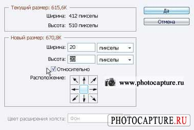 Простая рамка в фотошоп