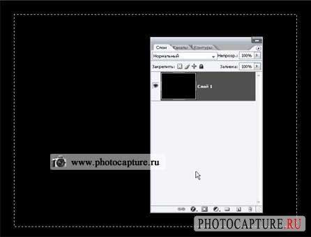Эффект мозаики в фотошоп