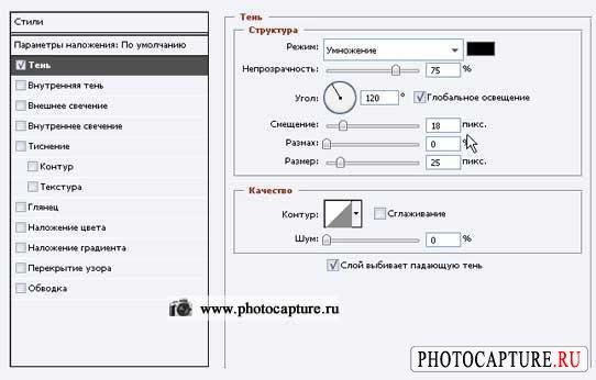 Эффект фотоплёнки