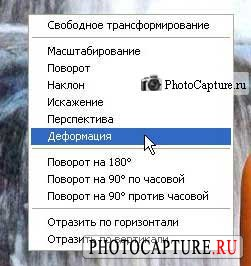 Загибаем уголки фотографий в photoshop