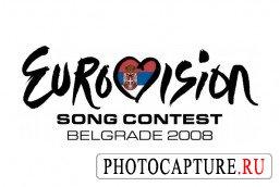 Евровидение 2008, Белград. Второй полуфинал