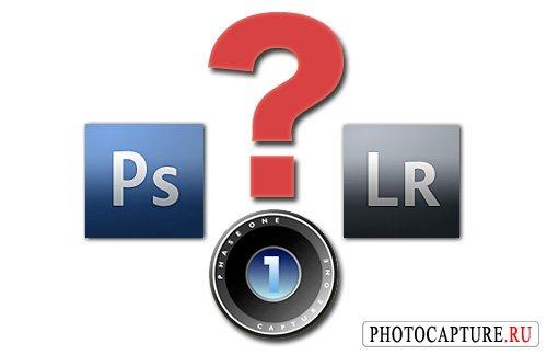 Postproduction в современной фотографии. Профессиональная обработка RAW.