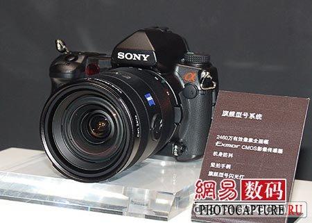 Фото дня: полнокадровая DSLR Sony A900