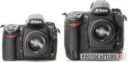 Вторая полнокадровая зеркальная камера Nikon D700