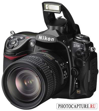 Nikon D700: первый взгляд на новую полноматричную зеркалку