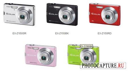 Casio EX-Z150 — самая тонкая в мире камера