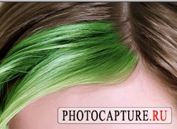 Обработка краёв окрашенных волос