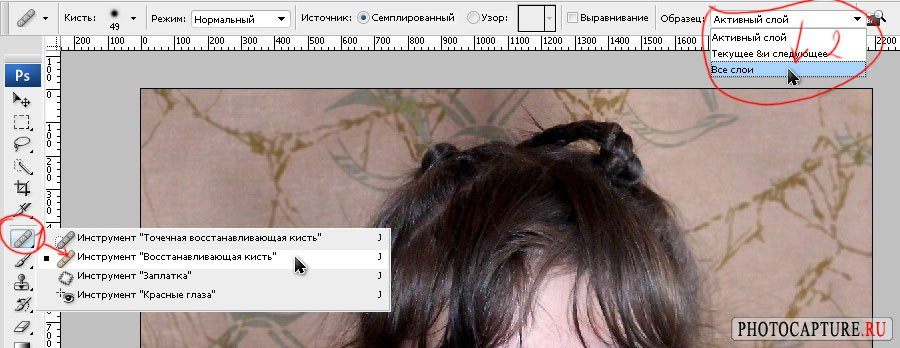 Удаление жирного блеска с кожи в фотошоп