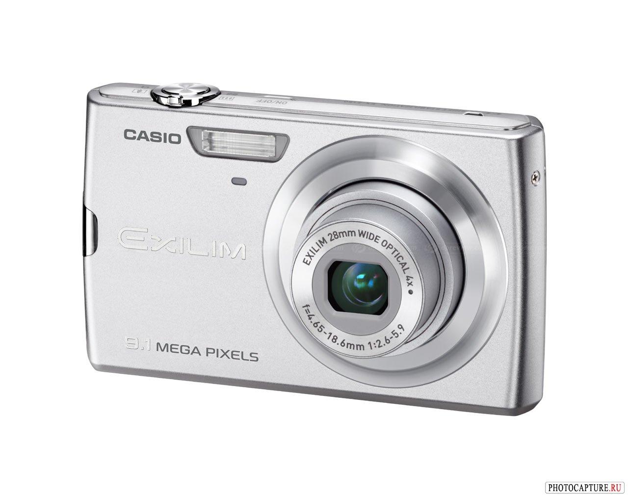 Три новых Exilim камеры от Casio