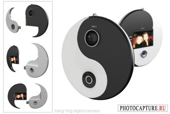 Фотокамера в стиле Инь-Янь