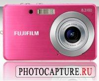 И сново утечка информации от FujiFilm Canada
