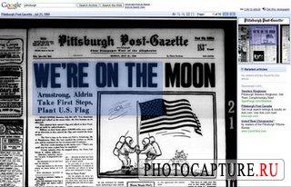 Google выкладывает старые газеты в сети
