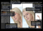 Новый плагин Portraiture Imagenomic 2.0
