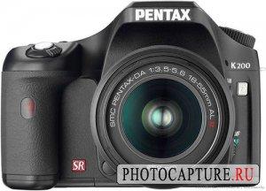 Pentax остановил производство K200D?