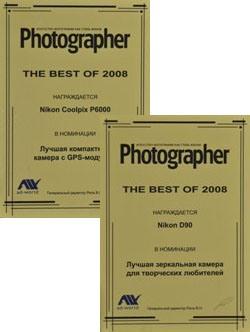 Лучшие фотокамеры 2008 года - Nikon D90 и COOLPIX P6000
