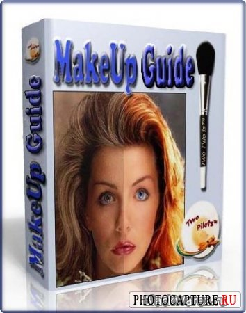 Two Pilot™ MakeUp Guide 1.0 Eng + Rus - цифровой макияж фото