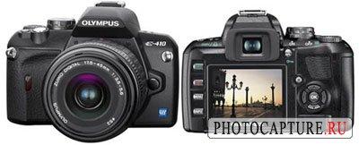 Цифровая зеркальная фотокамера Olympus E-410 (вид спереди и сзади)