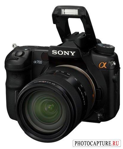 Встроенная вспышка цифровой зеркальной фотокамеры Sony DSLR-A700